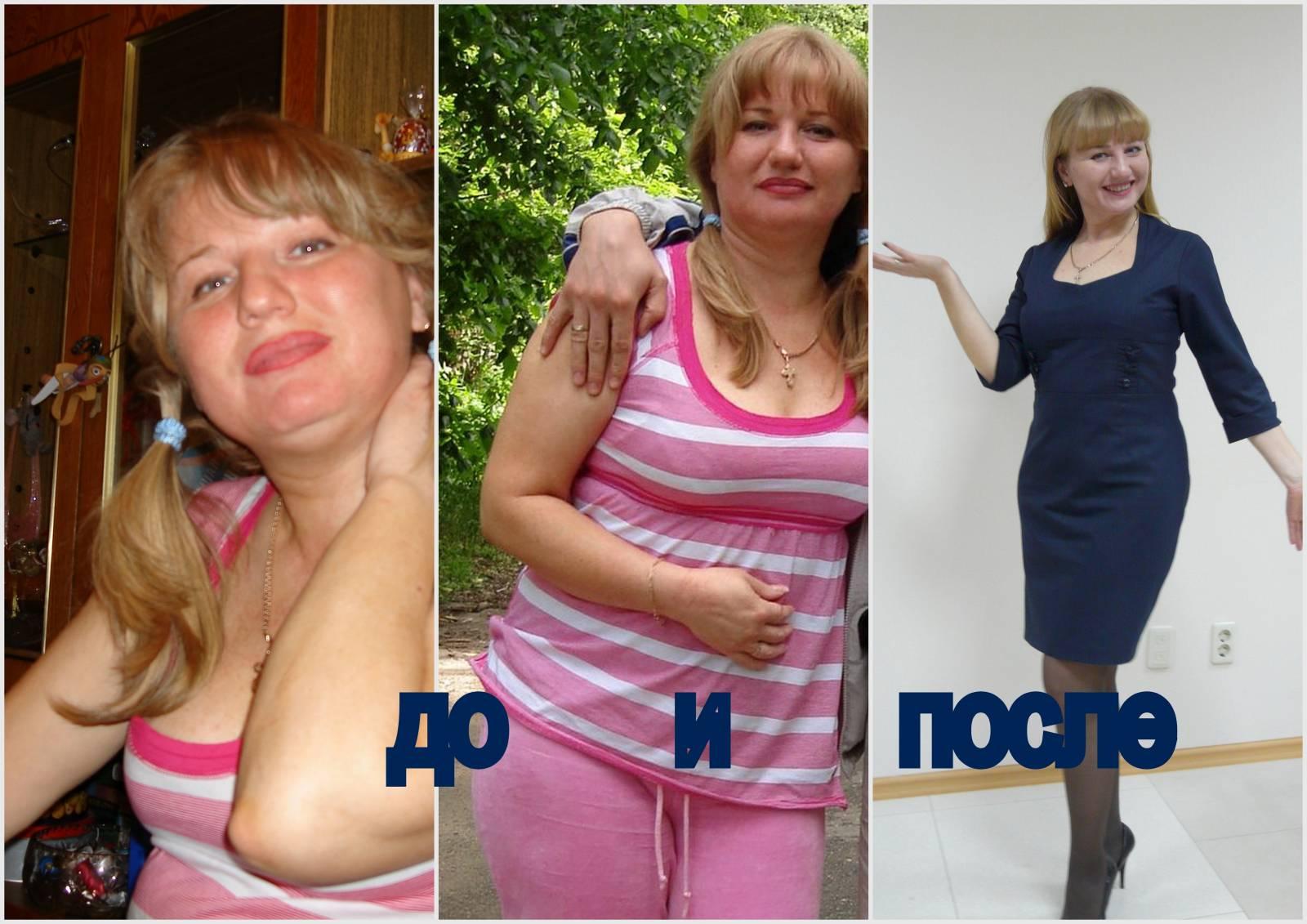 экспресс похудение фитнес программа